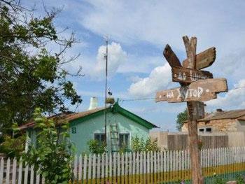 У Мелитопольщины есть перспективы в плане развития «зеленого туризма» для инвалидов. мелитопольщина, зеленый туризм, инвалид, инвалидность, ограниченными возможностями, sky, outdoor, tree, sign, street, cloud, plant, house. A sign in front of a house