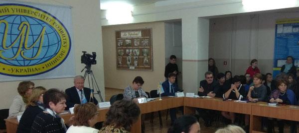 На Миколаївщині відбулось засідання партнер-клубу «Інклюзивна освіта: люди, ресурси, технології»