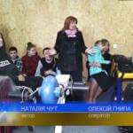 У Полтаві відновив роботу спортивний клуб «Візок» (ВІДЕО)
