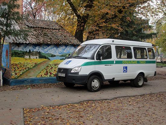 Для діток-інвалідів – «Соціальне таксі». лубни, обмеженими фізичними можливостями, соціальне таксі, транспортна послуга, інвалід