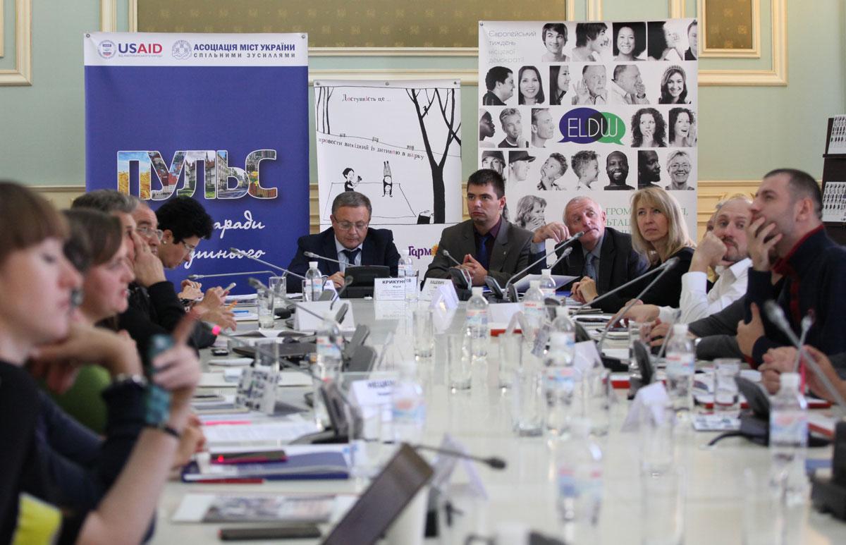 Київ без бар'єрів: місто розробить цільову програму для людей з особливими потребами