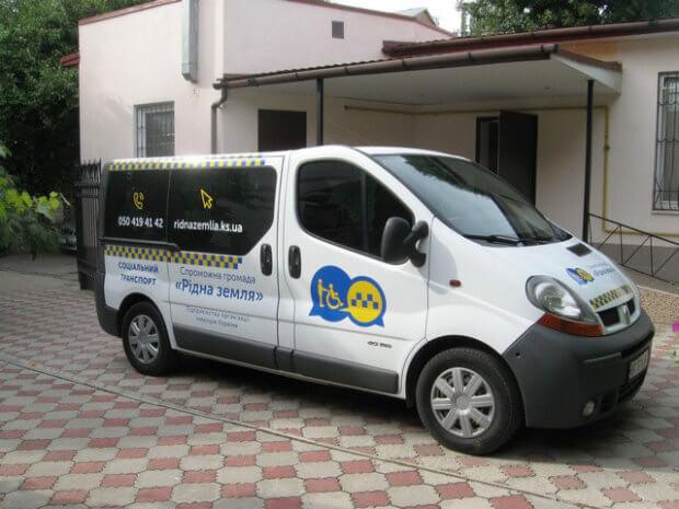 """У Херсоні працює """"Соціальне таксі"""". херсон, особливими потребами, соціальне таксі, інвалід, інвалідність"""