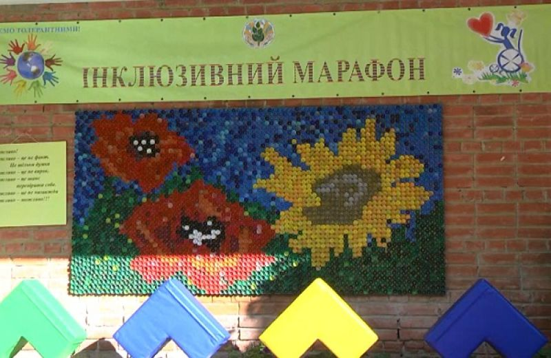 Один з 58 народжених українців має аутизм (ВІДЕО). полтава, аутизм, марафон, школяр, інвалідність, cartoon, bedclothes. A close up of a sign