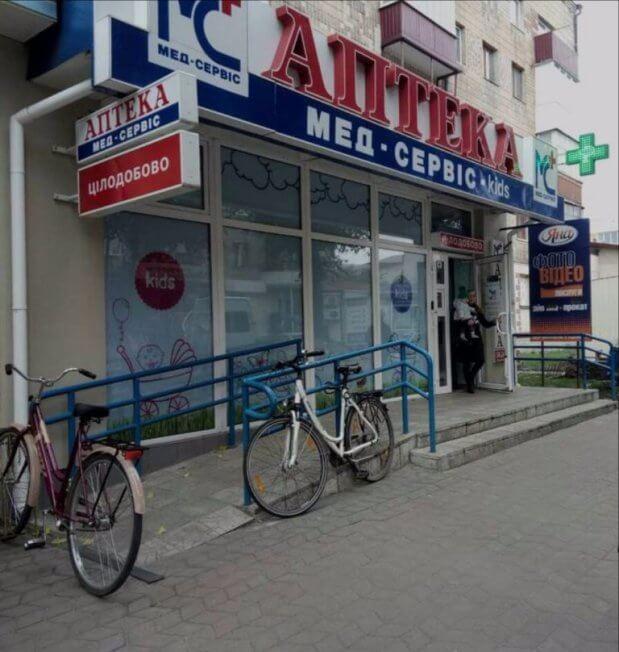 У Костополі лише одна аптека не облаштована ні пандусом, ні кнопкою виклику. костопільський район, аптека, доступність, перевірка, інвалідність