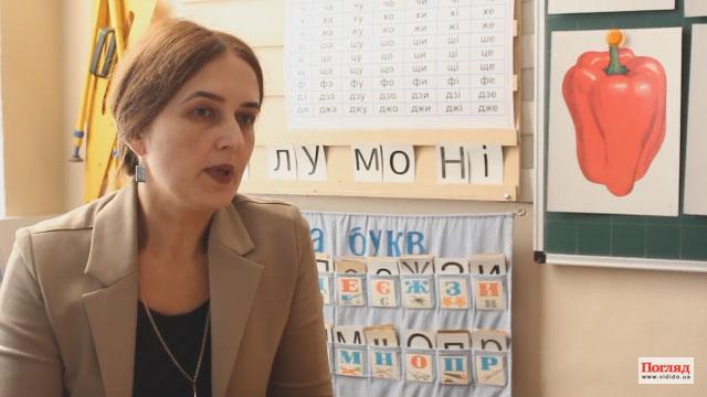 Т. Вакалюк: Наші діти дуже особливі і не кожен вчитель зможе з ними працювати (ВІДЕО)
