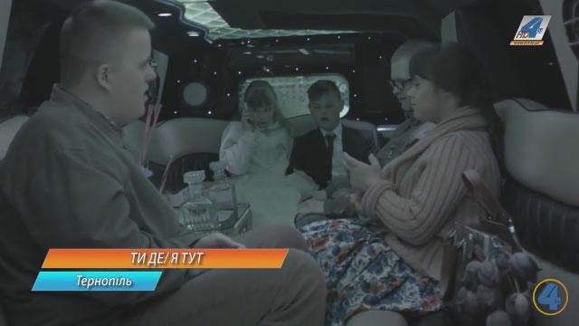 """Діти із синдромом Дауна стали головними героями документальної стрічки під назвою """"Ти де/ Я тут"""" (ВІДЕО). тернопіль, актор, документальна стрічка, презентація, синдром дауна, person, human face, indoor, screenshot, clothing, crowd. A man sitting in a car"""