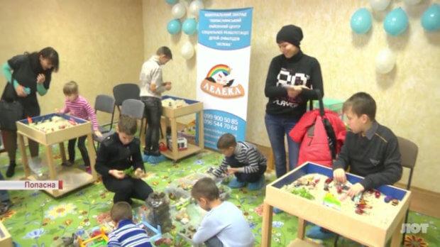 У Попасній відкрили Центр соціальної реабілітації дітей-інвалідів (ВІДЕО) ПОПАСНА ЦЕНТР ЛЕЛЕКА ВІДКРИТТЯ ДИТИНА-ІНВАЛІД ОСОБЛИВИМИ ПОТРЕБАМИ