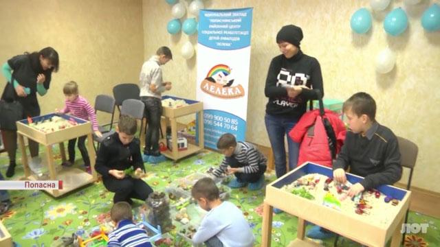 У Попасній відкрили Центр соціальної реабілітації дітей-інвалідів (ВІДЕО)