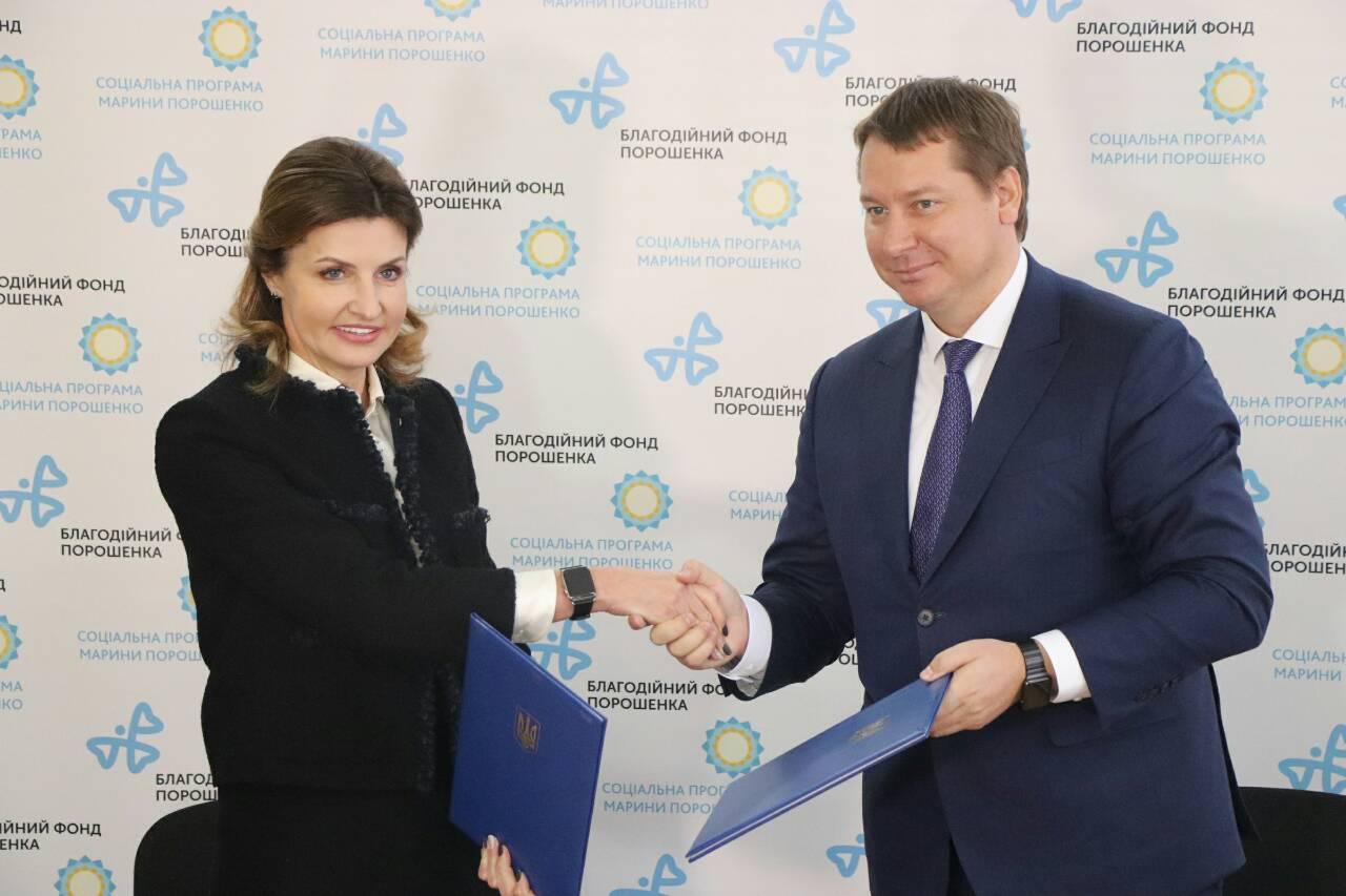 Андрій Гордєєв та Марина Порошенко підписали Меморандум про впровадження інклюзивної освіти на Херсонщині (ФОТО)