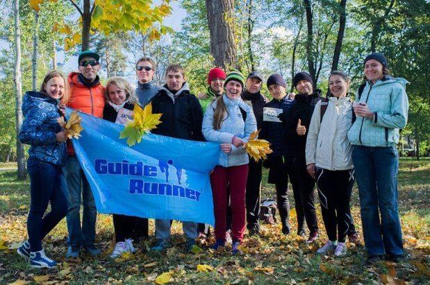 Біговий клуб «GuideRunner» та інші можливості для незрячих людей. київ, біговий клуб guiderunner, заняття, незрячий, проект ти можеш