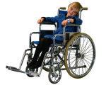 В Корабельном районе Николаева появится отделение реабилитации детей-инвалидов. николаев, инвалид, оборудование, помещение, ремонт, wheelchair, wheel, cart, seat, chair. A person riding on the back of a bicycle