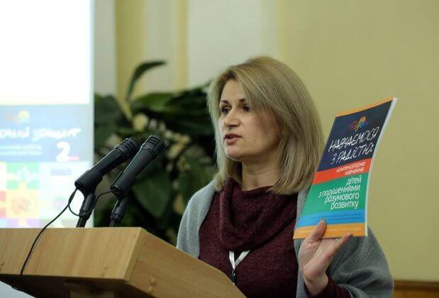 """Українські школи досі відмовляються від учнів з синдромом Дауна. """"сонячна"""" дитина, конференція, синдром дауна, соціальна послуга, інклюзія"""