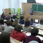 Педагогів вчили працювати з особливими учнями (ВІДЕО)