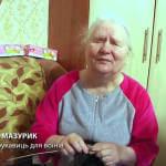 Українка з інвалідністю розробила спеціальні рукавиці для військових АТО (ВІДЕО)