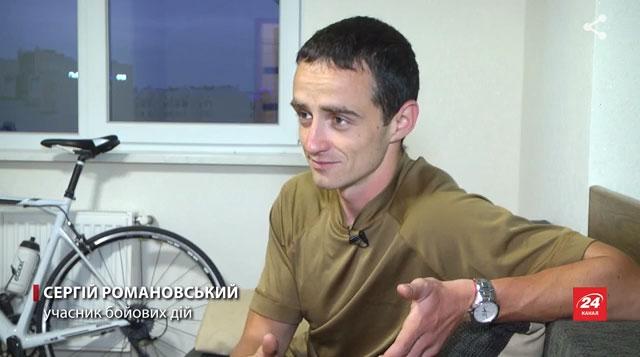У Львові ветеран АТО після втрати ноги реалізував свої давні мрії (ВІДЕО)