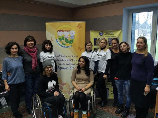 Відбувся семінар для волонтерів 26 Київського фестивалю «Повіримо у себе». волонтер, семінар, супровід, фестиваль, інвалідність
