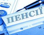 Переселенці-інваліди I групи пенсію можуть отримувати через Укрпошту з доставкою додому. виплата, доставка додому, пенсія, переселенець-інвалід, інвалідність, electric blue, screenshot. A close up of a blue background