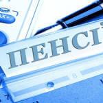 Переселенці-інваліди I групи пенсію можуть отримувати через Укрпошту з доставкою додому