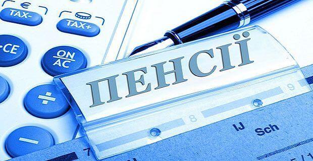 Переселенці-інваліди I групи пенсію можуть отримувати через Укрпошту з доставкою додому ВИПЛАТА ДОСТАВКА ДОДОМУ ПЕНСІЯ ПЕРЕСЕЛЕНЕЦЬ-ІНВАЛІД ІНВАЛІДНІСТЬ