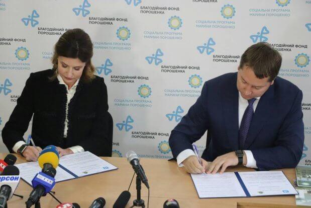 Андрій Гордєєв та Марина Порошенко підписали Меморандум про впровадження інклюзивної освіти на Херсонщині. херсонщина, меморандум, особливими освітніми потребами, інвалідність, інклюзивна освіта