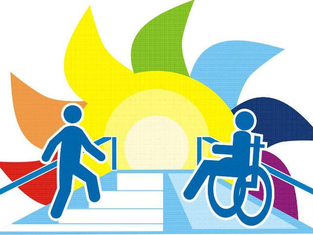 Як мешканцям Кіровоградщини з інвалідністю отримати допомогу по безробіттю?. безробіття, допомога, працевлаштування, служба зайнятості, інвалідність, cartoon, design, graphic, illustration, poster, vector, typography, vector graphics. A close up of a logo