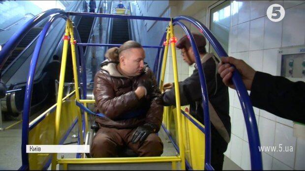 Ноу-хау для метро: як українська розробка покращить пересування інвалідам. київ, візочник, конструкція еліпс, метрополітен, інвалідність