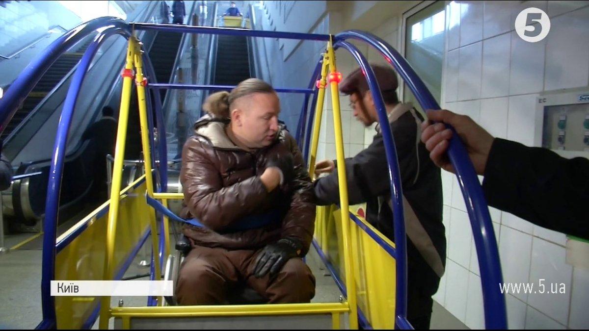 Ноу-хау для метро: як українська розробка покращить пересування інвалідам (ВІДЕО)