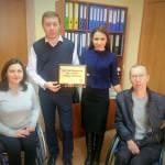 Херсонський окружний адміністративний суд отримав відзнаку «Заклад дружній до людей з інвалідністю»
