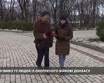 Наскільки важко людям з інвалідністю знайти роботу в Україні: прикра статистика (ВІДЕО). працевлаштування, працівник, роботодавець, штраф, інвалідність, outdoor, tree, ground, clothing, person, footwear, trousers, man, jeans, way. A person walking down the street