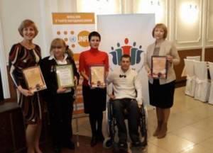 На Луганщині проведено обласний форум «Жінки з інвалідністю – міфи та реальність». сєвєродонецьк, обговорення, соціальний захист, форум, інвалідність