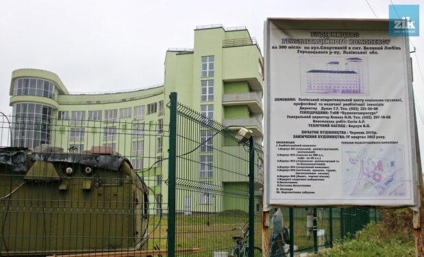 Коли Львівщина отримає сучасний реабілітаційний центр для людей з інвалідністю. львівщина, бальнеологія, будівництво, комплекс, інвалідність