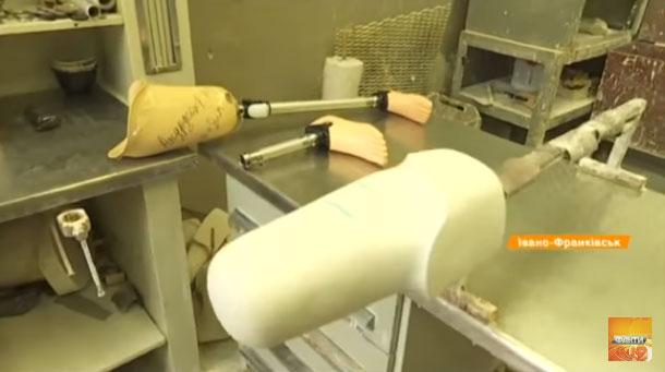 Працює 3 дні на тиждень – чому занепадає протезний завод Львова у розпал АТО (ВІДЕО)