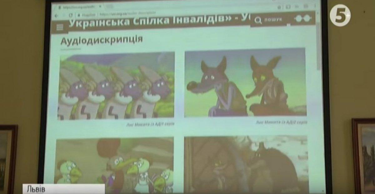 В Україні створили сайт для незрячих: як це працює (ВІДЕО)