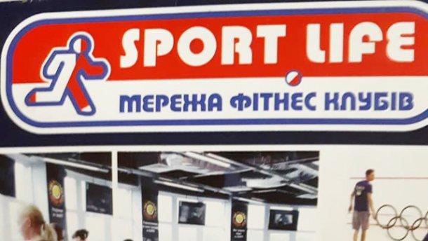 """""""Інвалідам тут не місце"""": у клубі SportLife відмовили у заняттях дитині з особливими потребами. sportlife, кривий ріг, заняття, особливими потребами, інвалід, billboard, sign, poster, screenshot. A group of people in front of a sign"""