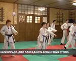 Спершу не міг навіть ходити, – у Сумах дітей з особливими потребами безкоштовно навчають карате (ВІДЕО). суми, заняття, карате, особливими потребами, спілкування, indoor, ceiling, martial arts uniform, japanese martial arts, martial arts, floor, karate, black belt, jujutsu, kung fu. A group of people standing in a room