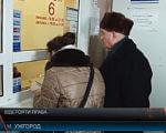 Чоловік з інвалідністю відстоює у судах своє право на пільги (ВІДЕО). квиток, пільга, суд, інвалідність, інцидент, clothing, screenshot, person, poster, man, computer, woman, jacket. A person standing in front of a computer