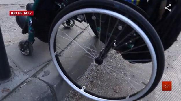 Що не так у Львові із пристосованістю міста для людей з інвалідністю? (ВІДЕО)