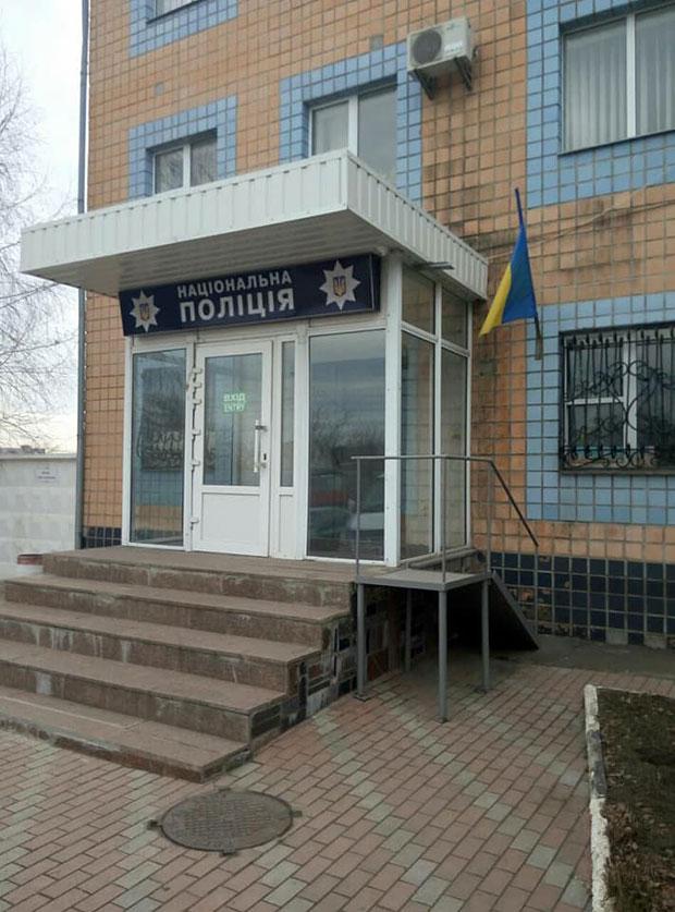У Кропивницькому встановили пандус біля відділення поліції, яким неможливо користуватися