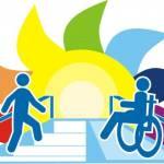 Рибак заявив про посилення захисту осіб з інвалідністю