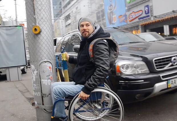 Встать как все. Как волонтёр Дмитрий Щебетюк учит уважать человеческое достоинство. дмитрий щебетюк, волонтер, доступность, инвалидность, травма