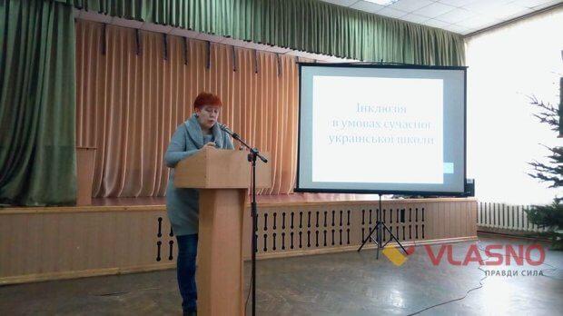 Інклюзивна освіта у Вінниці – у школі-гімназії №23 відбувся тренінг. вінниця, вчитель, тренинг, інвалідність, інклюзія