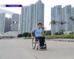 Скелелаз з інвалідністю номінований на премію Laureus World (ВІДЕО). лай чхівай, атлет, скелелаз, спортсмен, інвалідність, road, outdoor, skating, riding, man, wheelchair, city, rider, bicycle. A man riding a bicycle on a city street