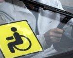 Порядок забезпечення інвалідів автомобілями. автомобіль, забезпечення, засоби реабілітації, соціальна адаптація, інвалідність, person, indoor. A person holding a sign