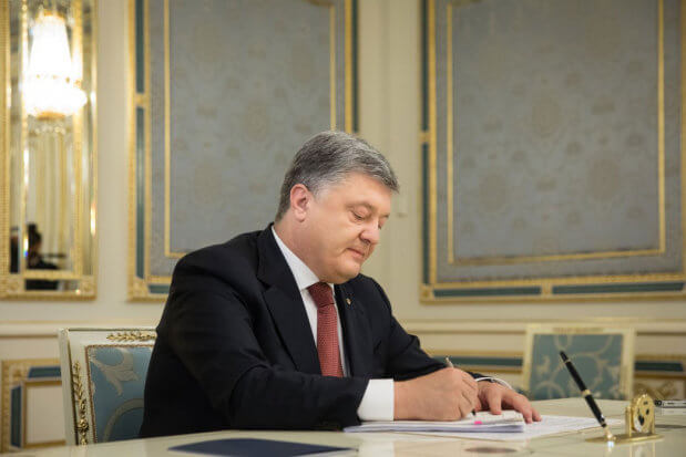 Президент підписав Закон щодо виключення із українського законодавства та вжитку терміну «інвалід». петро порошенко, документ, термін, інвалід, інвалідність