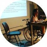 Тепер особи з інвалідністю. Що це змінює?. конвенція оон, візочник, формулювання, інвалід, інвалідність
