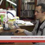 У Маріуполі хлопець з інвалідністю започаткував власну справу (ВІДЕО)
