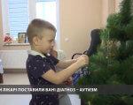 Як відбувається інклюзивна освіта для дошкільнят в Україні (ВІДЕО). аутизм, дошкільний заклад, діагноз, інвалідність, інклюзивна освіта, toddler, baby, christmas tree, human face, boy, person. A person sitting in front of a window