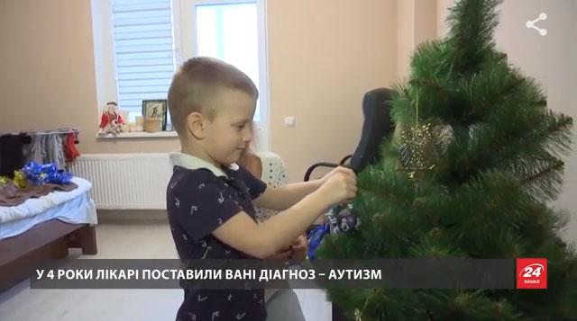 Як відбувається інклюзивна освіта для дошкільнят в Україні (ВІДЕО)