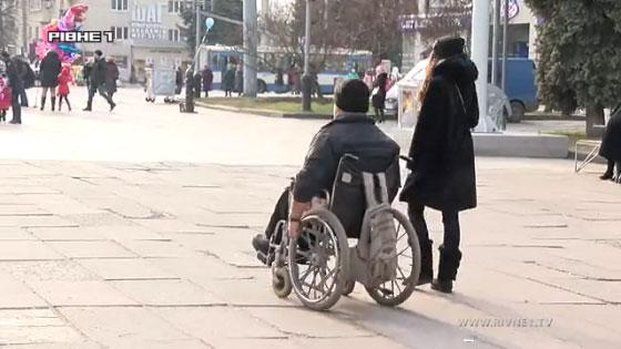Чи користуються пільгами рівняни, які мають інвалідність? (ВІДЕО)