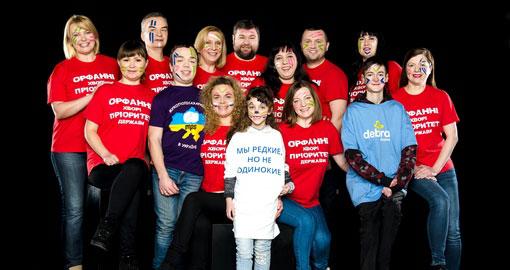 В Харькове люди с редкими заболеваниями ежедневно борются за жизнь. харьков, діагноз, инвалид, лечение, орфанные заболевания, person, smile, clothing, human face, posing, man, standing, group, woman, jeans. A group of people posing for a photo